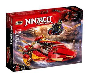 Lego - Catana V11