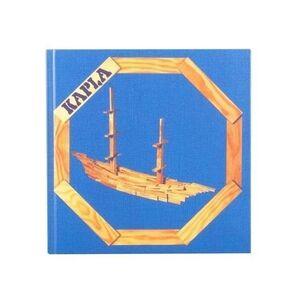 Kapla Libro de Arte vol 2 (azul): nivel avanzado 8+