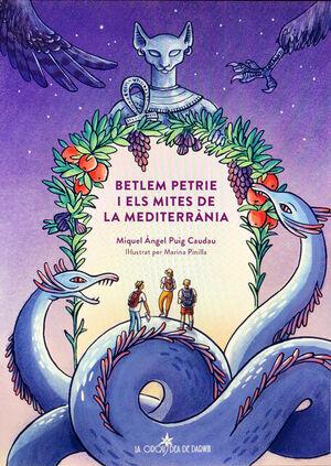 Betlem Petrie i el mites de la mediterrània