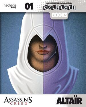 COLLECTI BOOKS   ALTAIR