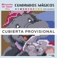 CUADRADOS MÁGICOS