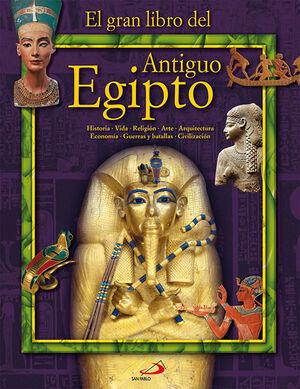 GRAN LIBRO DEL ANTIGUO EGIPTO, EL