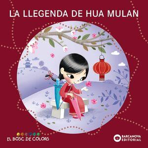 La llegenda de Hua Mulan