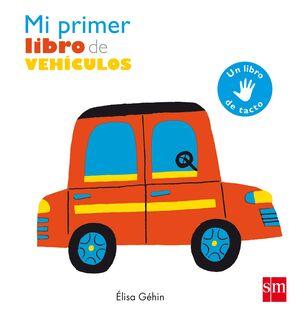 Mi primer libro de vehículos