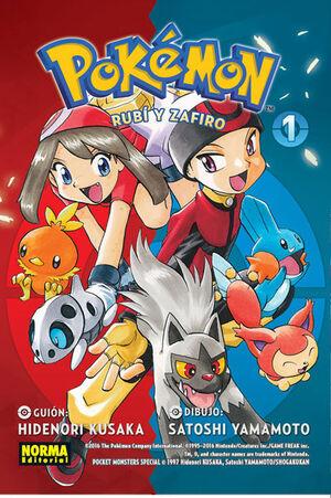 Pokemon 09 rubí y zafiro 01