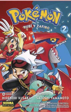 Pokémon 10. Oro, rubí y zafiro 2
