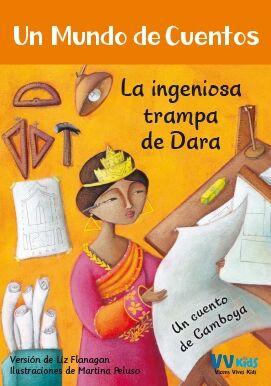 LA INGENIOSA TRAMPA DE DARA (VVKIDS)
