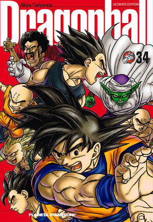 DRAGON BALL Nº34/34