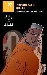 L'escarabat de Khalili