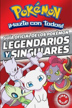 Guía oficial de los Pokémon legendarios y singulares (Pokémon)