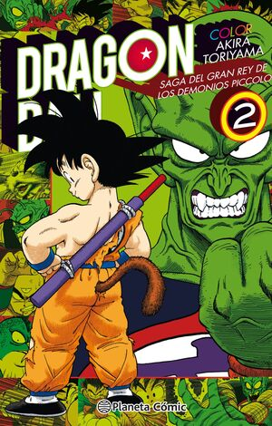 Dragon Ball Full Color Piccolo nº 02