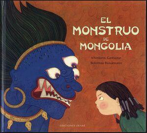 EL MONSTRUO DE MONGOLIA